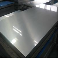 Quality 5052 5083 Marine Grade Aluminium Plate Customized Thickness With Flat Clean Surface wholesale