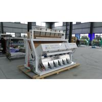 China Nuts Color Sorter Machine with RGB camera,nuts color sorting machine china manufacturer on sale
