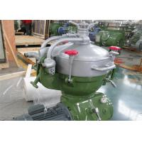 Quality Green Color Centrifuge Oil Water Separator For Lubricating / Light Diesel wholesale