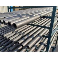 Buy cheap sic pipe used to roller furnance from wholesalers