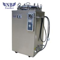 Quality 0.1-0.22 MPa Hospital Steam Sterilizers With Digital Display Automation wholesale