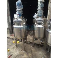 Quality Stainless Steel Mixing Tank (Reactor) for Food, Beverage, Pharmaceutical wholesale