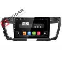 Quality HD 1024*600 2013-2016 Honda Accord Navigation System With 4G RADIO 10.1 Inch wholesale