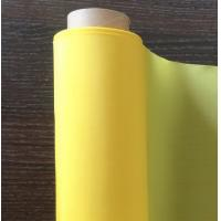 China 59T Mesh Count PVC Coated Polyester Mesh Fabric 55 Micron Diameter on sale