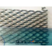 Buy cheap 10×6mm Diamond Hole Expanded Metal Mesh, in Rolls or Required Shaps from wholesalers
