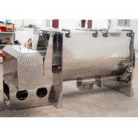 Quality Easy Operation Industrial Food Paddle Mixer For Chocolate / Ice Cream wholesale