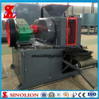 Buy cheap Slag fluorite microsilica iron ore fines coal dust charcoal mineral powder hydraulic briquette machine factory price from wholesalers
