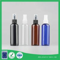 China 100 ml amber cosmetic bottles brown plastic pump bottles black cosmetic bottles on sale