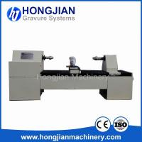 Quality Gravure Engraving Machine Rotogravure Cylinder Making Machine Gravure Engraver Germany Engraving Head Engraving Cell wholesale