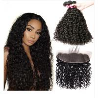 Quality Water Wave Malaysian Virgin Human Hair Bundles For Ladys Extensions wholesale