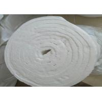 Quality Fireproof Insulation Ceramic Fiber Blanket wholesale