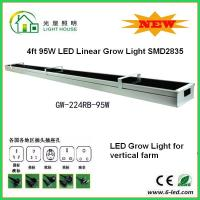 Quality Garden SMD LED Tube Grow Lights 1200mm With Good Heat Dissopation , CE ROHS Listed wholesale