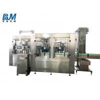 China Full Automatic Carbonated Soft Drink Filling Machine For Pet Bottle / Plastic Bottle on sale