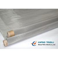 Super Duplex S32750 Stainless Steel Wire Mesh, Anti- Chloride Corrosion