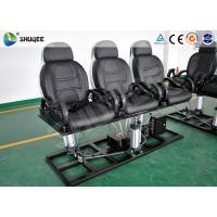 Quality Pneumatic / Electronic 7 D Movie Theater With Genuine Leather Chair wholesale