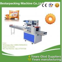 Quality Flow wrapper packaging machine wholesale