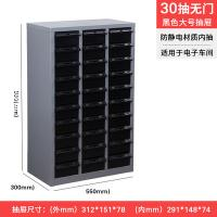 China Combined Industrial Black ESD Safe Containers , Anti static Drawer Cabinet on sale