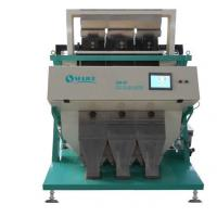 Automatic Rice Colour Sorting Machine / Peanut Color Sorter 220V / 50HZ