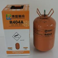 Quality Refrigerant R404A,Mixed Refrigerant,R22 Replacement wholesale