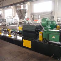 Buy cheap Two Screw Plastic Pelletizing Machine Extruder High Capacity Stable To Operation from wholesalers