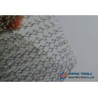 Buy cheap Knitted Wire Mesh, Pure & Alloy Aluminum, 0.10-0.30mm Wire, 100-500mm Width from wholesalers