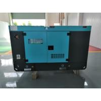 Buy cheap 50Hz 24kw / 30kva Silent Diesel Generator Set With ISUZU 4 Cylinder Diesel from wholesalers
