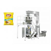 Quality Electric Pastry Packaging Machine , Puffed Food Potato Chips Feeding Weighting Packing Machine wholesale