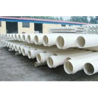 Quality PVC Pipe Plastic Extrusion Line With Conical Twin Screw Extruder , High Output 500kg/h wholesale