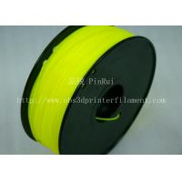Cheap Yellow HIPS 3d Printer Filament 1.75 , material for 3d printing Markerbot , RepRap for sale