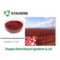 Quality Astaxanthin Antioxidant Dietary Supplement Haematococcus Pluvialis Extract Dark Red Powder wholesale