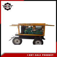 Quality 62.5kva Quiet Running Mobile 50 Kw Diesel Generator Trailer Mounted Class H Insulation wholesale