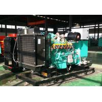 Quality 3 Phase Natural Gas Fired Generator 20kw To 500kw With Water Cooled Gas Engine wholesale
