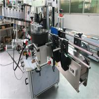 Quality Oval Bottle Labeling Machine , Sticker Label Applicator Shampoo And Detergent Labeller wholesale