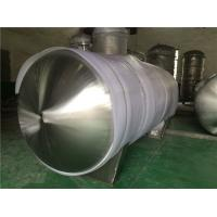 Quality Stainless Steel Gas Storage Tanks And Pressure Vessels For Automotive Industry Horizontal wholesale