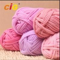 Quality Colorful Fabric Yarn For DIY Knitting /Amazon with packing 50g/100g or more wholesale