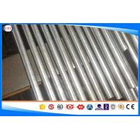 Quality AISI302 Stainless Steel Round Rod , Stainless Steel Flat Bar Dia 5-400mm wholesale