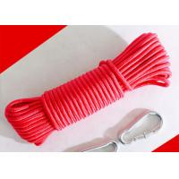 Quality 16-strand diamond braided pp polypropylene household rope in assorted color skype:norerope wholesale