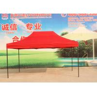 Quality Advertising Activity Pop Up Market Tent , Custom Printed Folding Canopy Tent wholesale