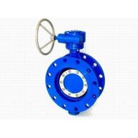 Quality A216 WCB Double Eccentric Wafer Butterfly Valves S960 DN100 4 wholesale