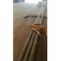 Quality Hot Rolled S275JR Boiler Exhaust Stainless Steel Pipe Tube 1.0044 Standard EN 10025-2 wholesale
