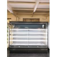 Quality Supermarket Open Vertical Air Curtain Merchandiser Refrigerator With Light Box And Night Guard wholesale