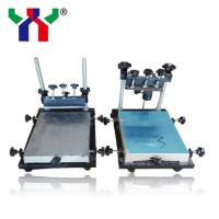 Buy cheap Manual screen printing machine product