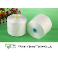 Quality White / Dyed Polyester Knitting Yarn , 3 Ply Polyester Core Spun Yarn Without Knot wholesale