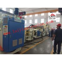 1200/1400/1700mm Width Paper Laminating Machine With Rapid Cooling System