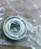 Quality NORITSU minilab NSK BEARING 6021ZZ CMAV2S wholesale