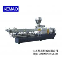Quality Best Selling Parallel Twin-Screw Extruder for Making Plastic Granules and for Recycling wholesale