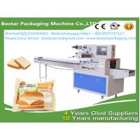 Quality Automatic Chocolate Biscuit Bread Instant Noodles Pillow Flow Packing Machine bestar packaging machine BST-250X wholesale