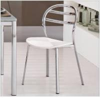 Quality Modernity Streamline Dining Room PU Chromed Iron retro dining chairs wholesale