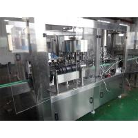 Buy cheap Reliable Aluminum Can / Tin Can Filling Machine For Carbonated Beverage ISO Approval product