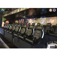 Quality Interactive Game 7D Cinema System 7D Simulator With Gun Shooting Effect wholesale